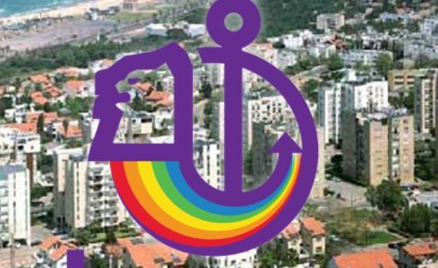 לוגו מצעד הגאווה באשדוד