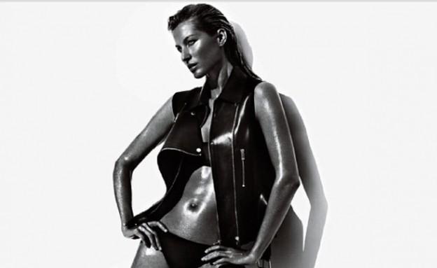 ג'יזל בבקיני (צילום: Vogue Brasil)