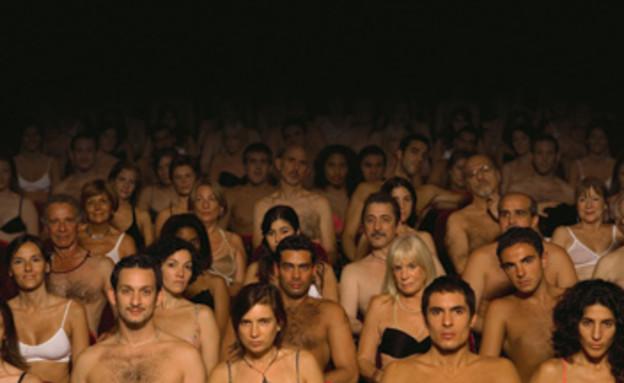 קהל עירום