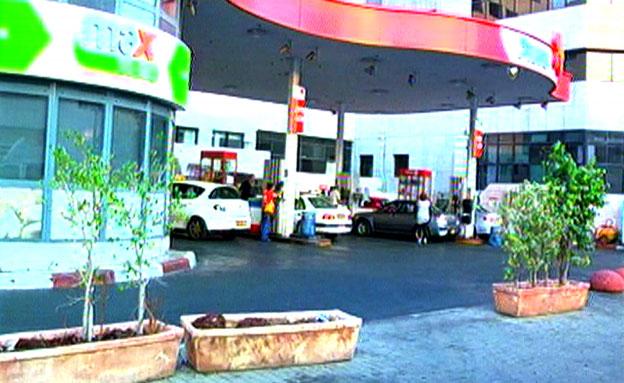 סונול מבית עזריאלי (צילום: חדשות 2)