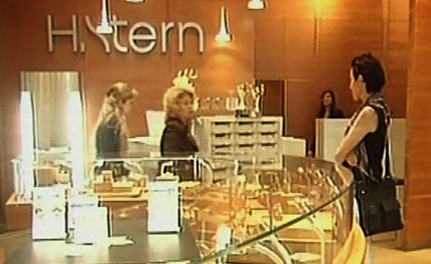 צפו בטריק של ה. שטרן (צילום: חדשות 2)