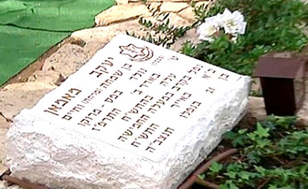 מצבתו של יעקב מאמאן, היום (צילום: חדשות 2)