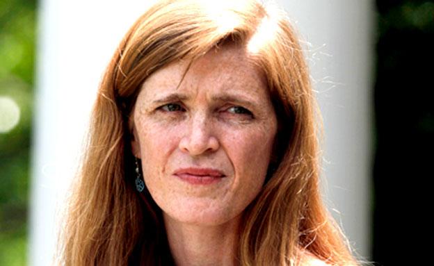 """שגרירת ארה""""ב לאו""""ם: """"להשקיע את כספי הסיוע לישראל ב (צילום: חדשות 2)"""