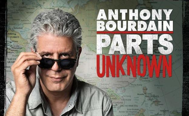 אנתוני בורדיין (צילום: מתוך cnn.com)