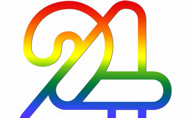 גאווה ב24 (צילום: עדי רם)