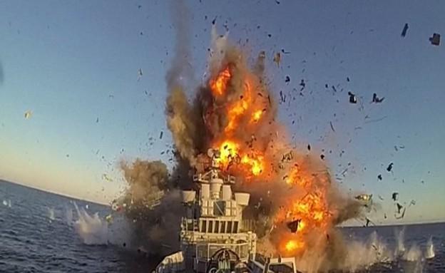 פיצוץ ספינת חיל הים הנורבגי