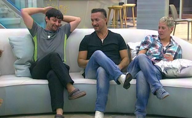 יניב, ביז'ו ולבנה בסלון (תמונת AVI: mako)