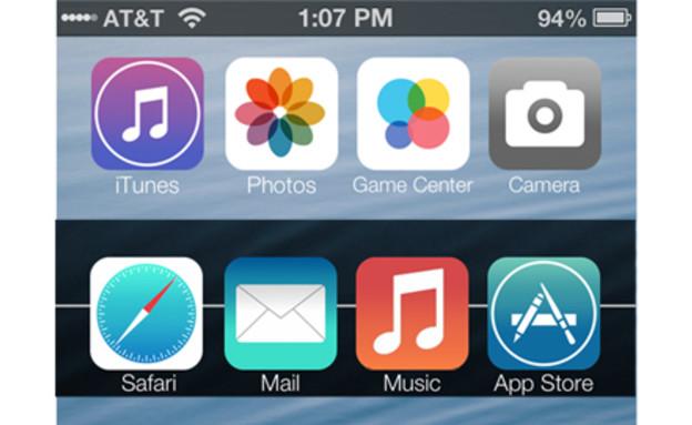 iOS 7 מוקאפ (צילום: 9to5mac.com)