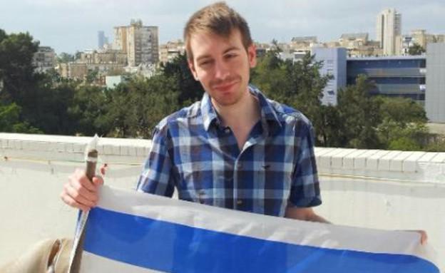 מבקר בישראל, תייר מגרמניה