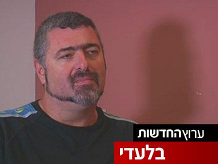 שאול גנון הידוע החשוב בפרשת הרצח בברנוער (צילום: חדשות 2)