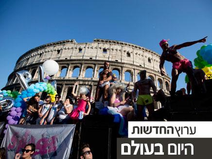 סיכום עולמי: מצעד גאווה ברומא (צילום: AP)