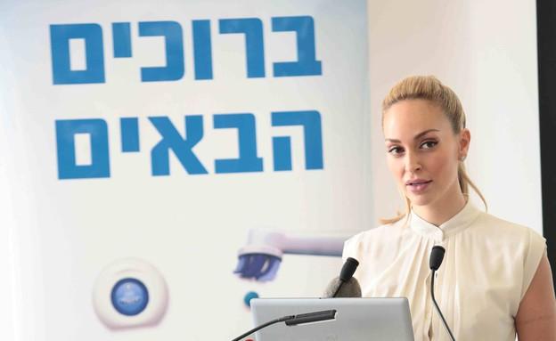 מירי בוהדנה, מסיבת עיתונאים (צילום: עודד קרני)