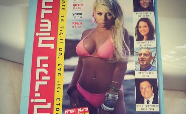 קורל כהן - שער עיתון קריות