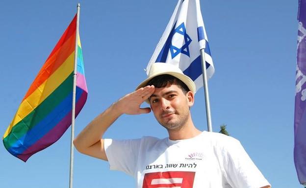 התא הגאה באוניברסיטת חיפה (צילום: Karmiya Jordan Farber)