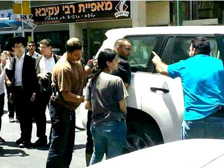 מעצר החשודים בפרשה, ארכיון