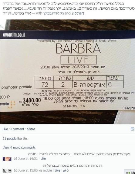 כרטיס לברברה
