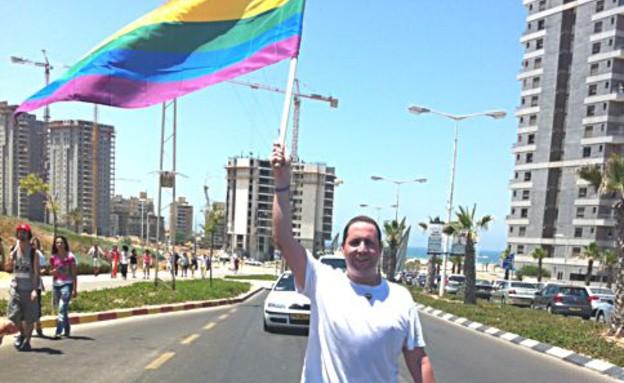 מצעד הגאווה הראשון באשדוד 2013 (צילום: חן אברג'ל)