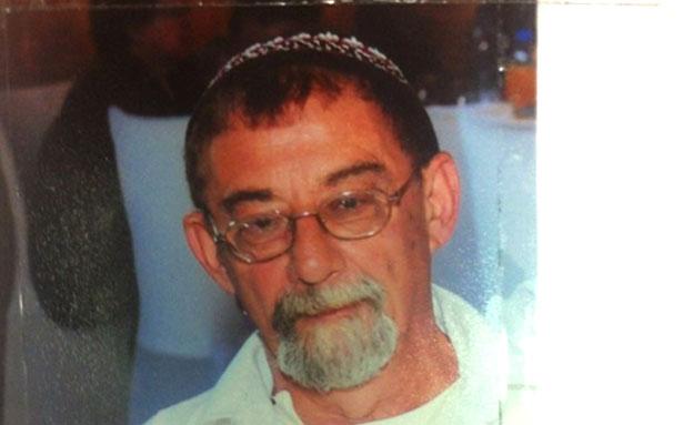 הנעדר יוסף קופלמן (צילום: יחידת חילוץ ערד)