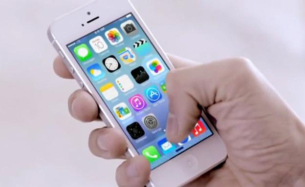 iOS 7 על אייפון 5