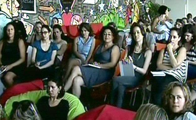 קורס מיוחד ילמד אמהות טכניקות מיוחדות (צילום: חדשות 2)