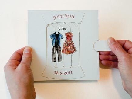 www.michalshaniהזמנה, שמלה בגדים