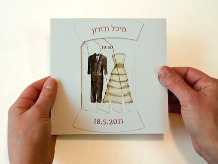 www.michalshaniהזמנה, שמלה
