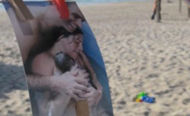 בהפנינג לידות בית (צילום: לנה דה-לו)