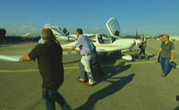 קבוצת רכישה למטוס או ליאכטה (צילום: חדשות2)