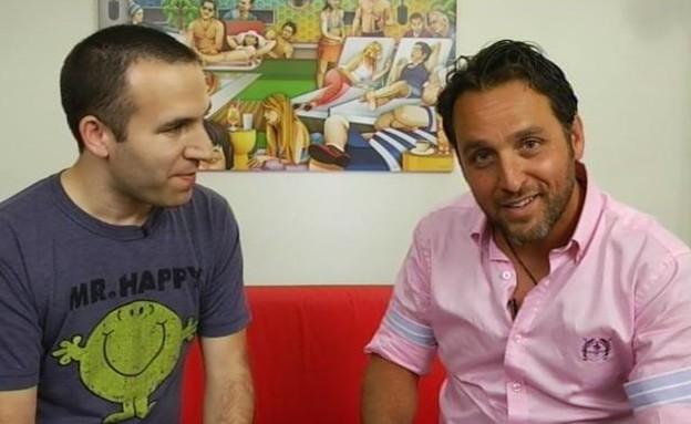 גילי מיילי בראיון ראשון (תמונת AVI: mako)