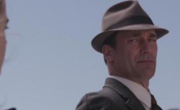 מד מן - עונה 6 פרק 13 (צילום: AMC)