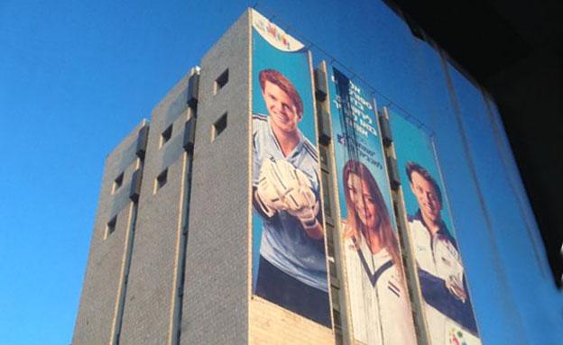 שלט הענק שהושחת בכניסה לעיר (צילום: קבוצת רוטר ניק ירושלים)