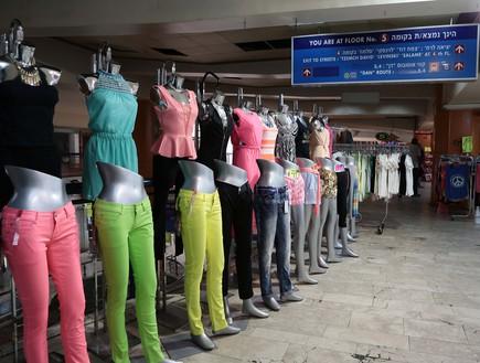 תחנה מרכזית - בזאר בגדים בקומה 5