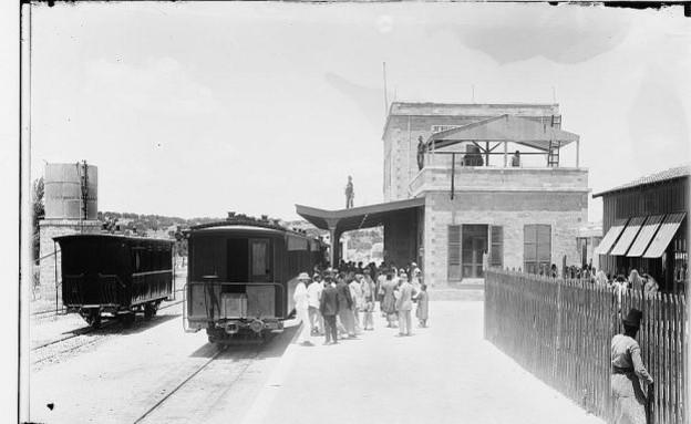 רכבות, מתחם התחנה ירושלים (צילום: WWW.FIRSTSTATION.CO.IL)