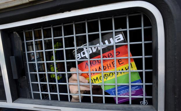 מפגינים גאים ברוסיה (צילום: אימג'בנק / Gettyimages)