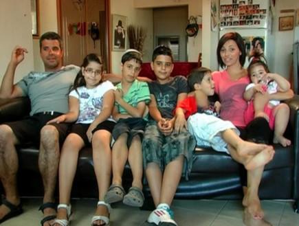 משפחת גיגי