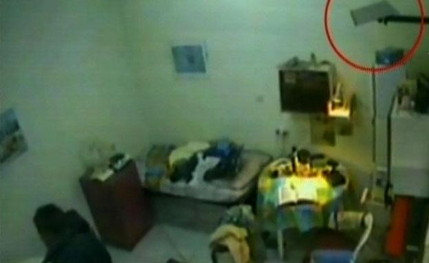 בן זיגייר תא מעצר (צילום: חדשות 2)
