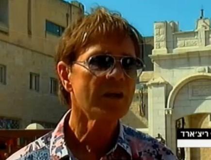 קליף ריצ'ארד בנצרת (צילום: חדשות 2)
