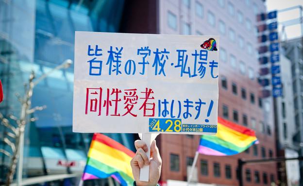 מצעד הגאווה בטוקיו (צילום: אימג'בנק / Gettyimages)