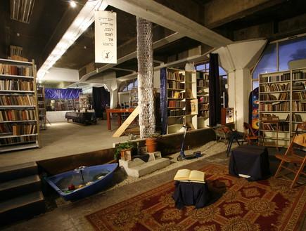 מוזיאון היידיש בתחנה המרכזית החדשה