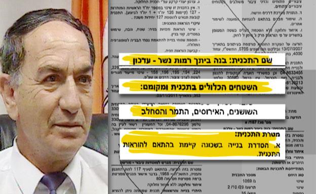 צפו בתחקיר על ראש עיריית נשר (צילום: חדשות 2)