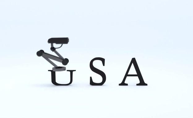 פיקסאר ו-NSA