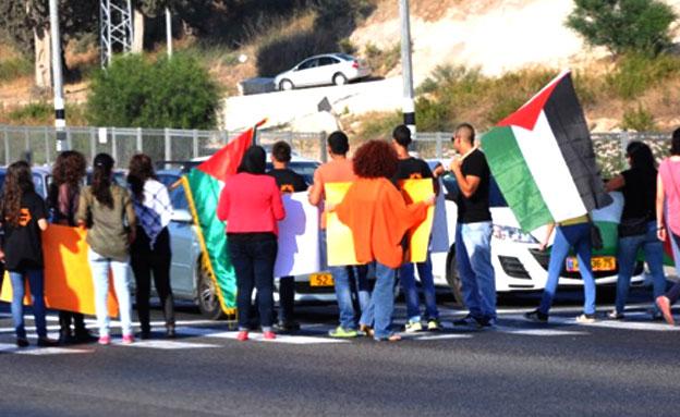 הפגנה (צילום: חדשות 2)