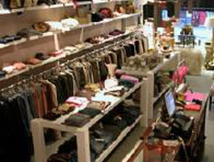 leuk חנות בגדים באמסטרדם