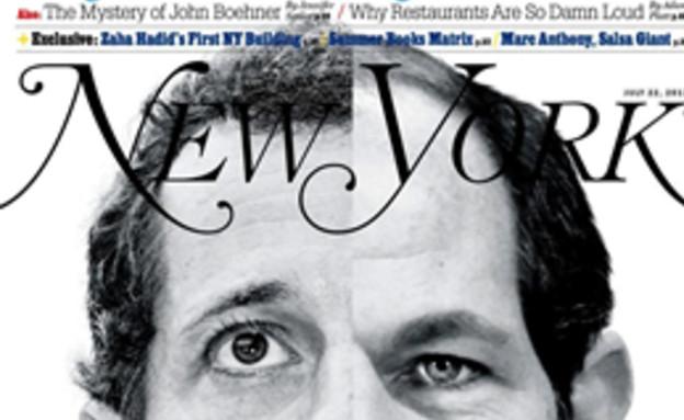 "שפיצר ו-ווינר על שער ה""ניו יורק מגזין"""