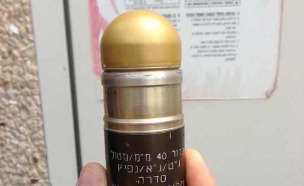 הרימון שנגנב (צילום: משטרת ישראל)