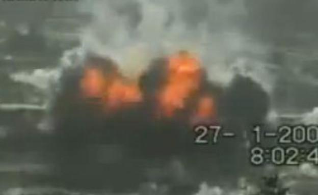 פיצוץ מטען חבלה
