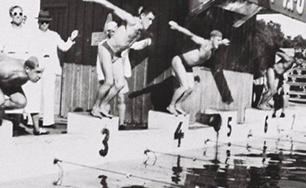 זינוק בתחרות שחייה בבת גלים 1935