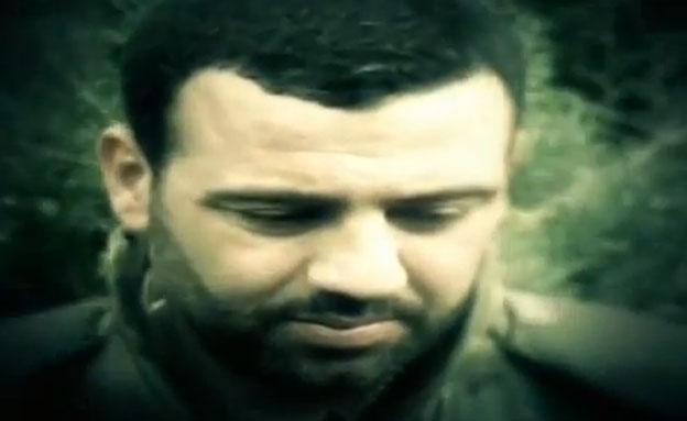 """המפקד שנחשף """"לראשונה"""" (צילום: יוטיוב)"""
