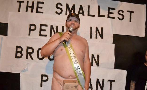 זוכה תחרות הפין הכי קטן (צילום: מארק ירסלי)