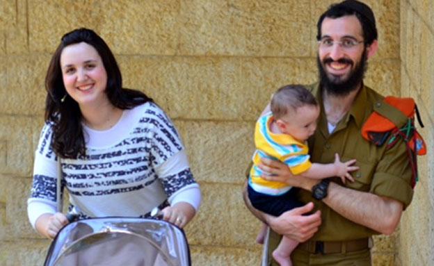 מפגן תמיכה ענק בחיילים החרדים ובני משפחותיהם בחיפה (צילום: צבי רוגר/ עיריית חיפה)